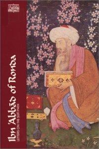Ibn Abbad